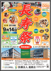 スクリーンショット 2019-08-31 16.50.47